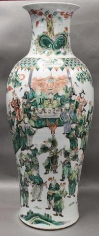 1: Good Large Chinese Qing  Dynasty Porcelain Vase