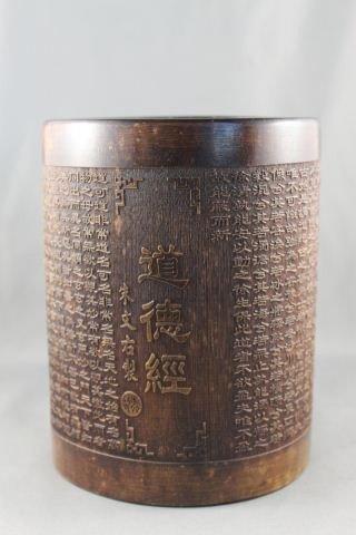 380: Chinese Bamboo Brush Pot,