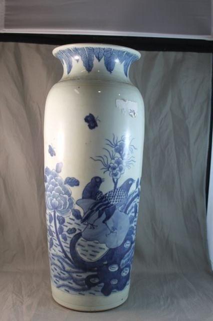 8: Chinese Blue and White Porcelain Vase,