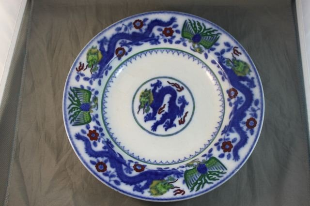 17: Mid 19th Century Minton Plate, c.1853