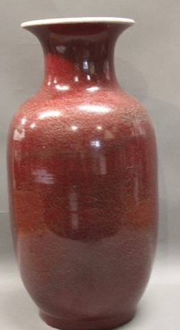 52: Good Chinese Qing Dynasty, 18th Century Vase,