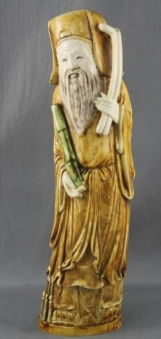 11: Chinese Late Qing/Early Republic Ivory Taoist