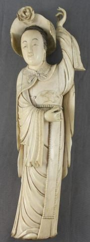 35: Chinese Qing Dynasty, Late 17th C Ivory Dancer,
