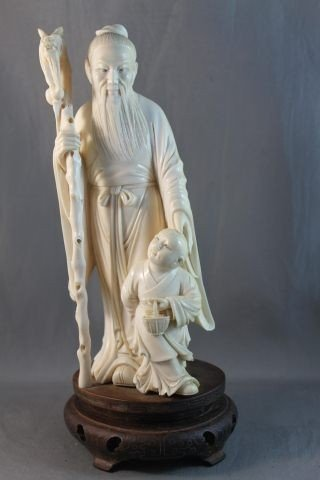12: Good Late Qing Dynasty, 19th Century Ivory