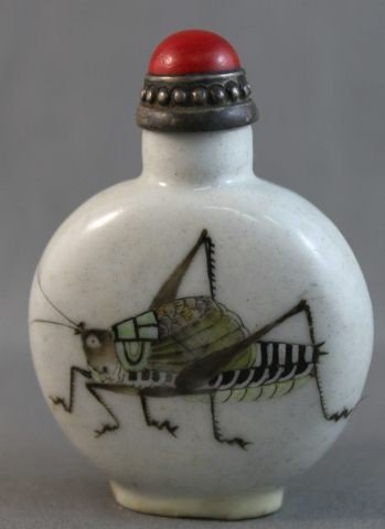 18A: Chinese Qing Dynasty, 19th Century Snuff Bottle