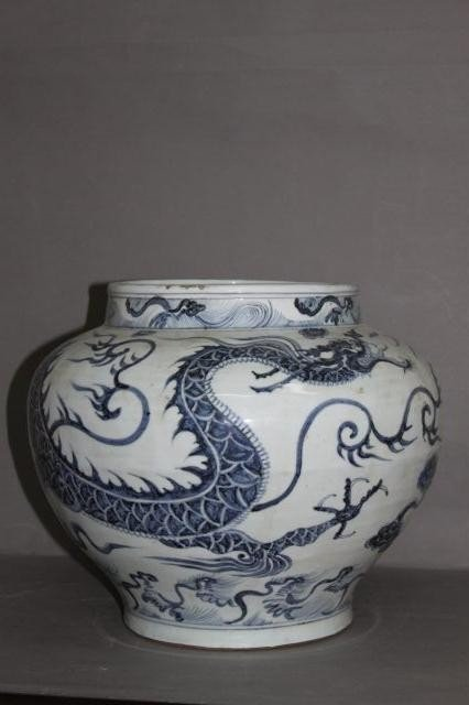 23: Chinese Porcelain Blue and White Jar,