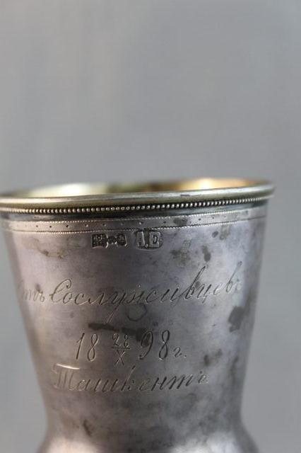 36: 19th Century Russian Silver Beaker, - 3