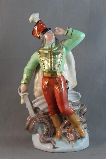 92: Herend Porcelain Figure Group,