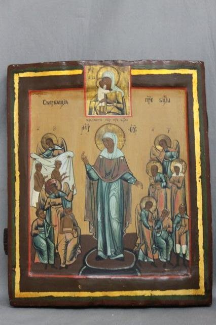 116: Russian Painted Icon,