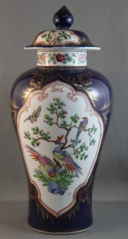 14: Chinese Qing Dynasty Famille Rose Lidded Vase,