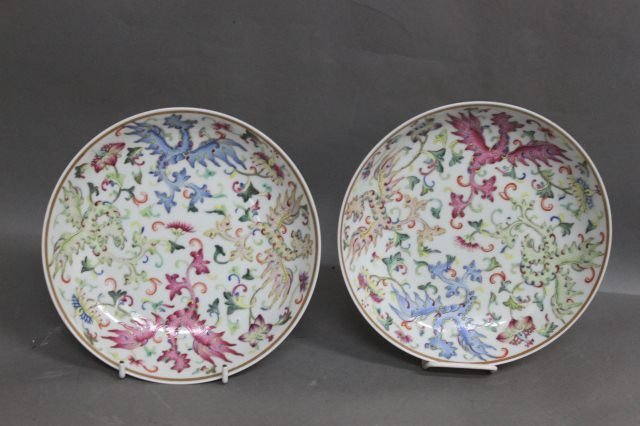 20: Pair of Chinese Porcelain Shallow Bowls,
