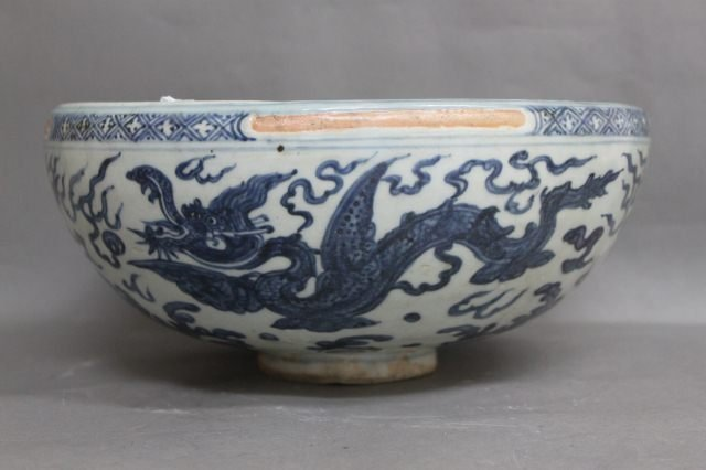 23: Chinese Early Qing Dynasty, Blue & White Porcelain