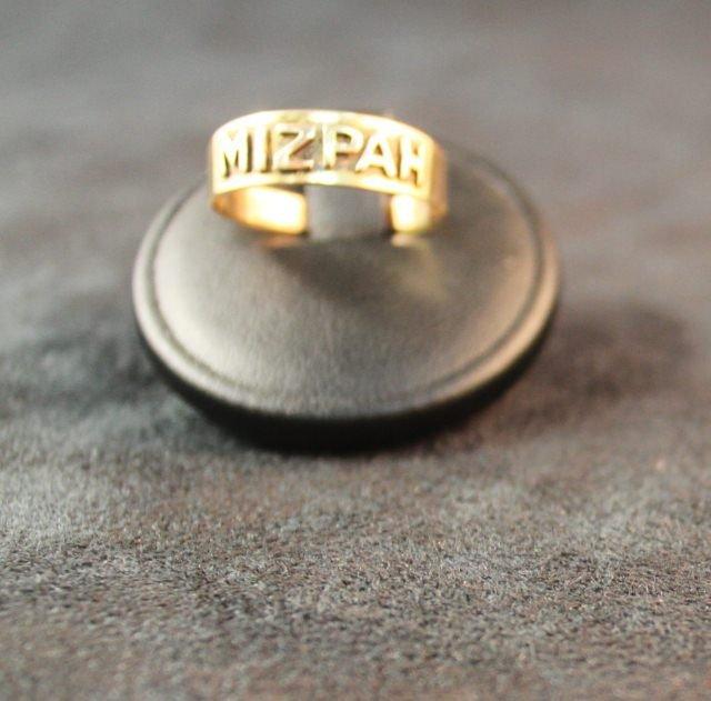 151: 9ct Gold Mizpah Ring, c.1894