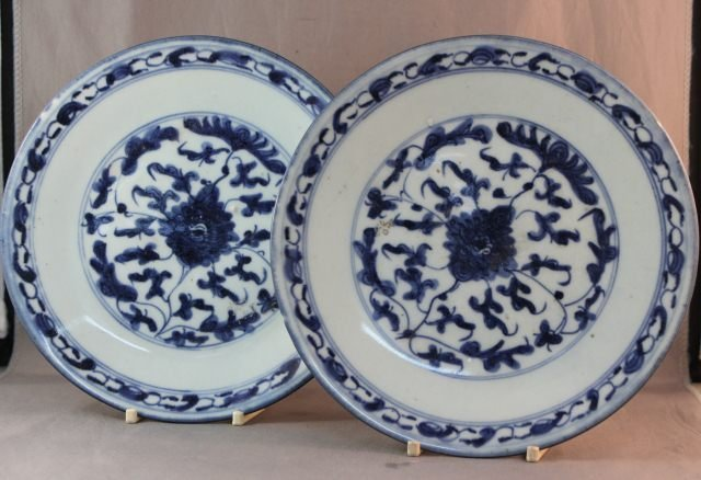 21: Pair of Chinese Porcelain Qing Dynasty Blue and
