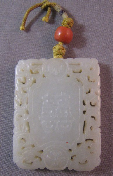 224: Chinese Late Qing Dynasty, 19th Century White Jade