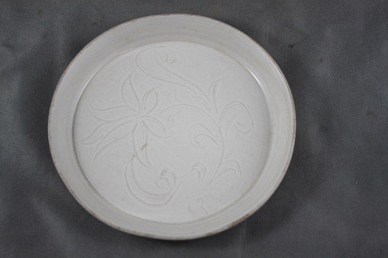 Chinese Dingyao Dish,
