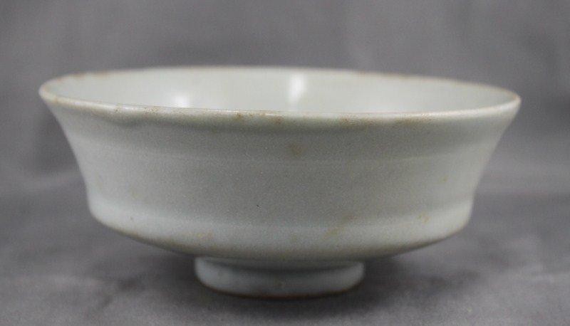 Northern Song Dynasty (969-1279 A.D) Qingbai