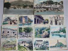 Seventy Eight Painted Images of China,c.1925