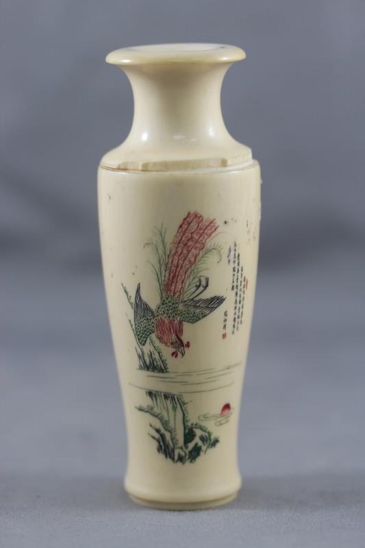 Chinese Miniature Ivory Vase,