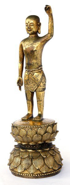 Good Chinese Gilt Bronze Infant Buddha,