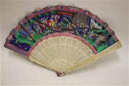 Good Chinese Qing Dynasty, 19th Century Ivory Fan,