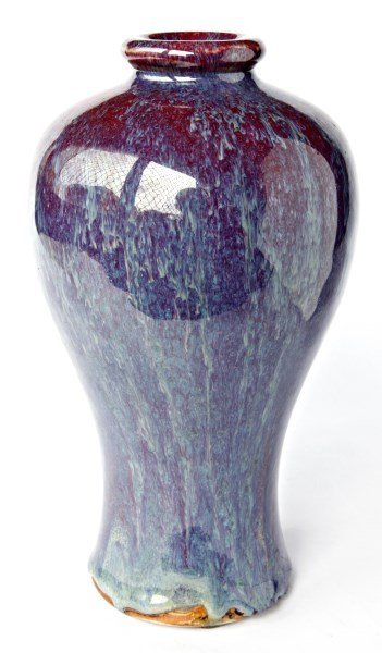 Stunning Chinese Late Qing Dynasty Meiping Vase,