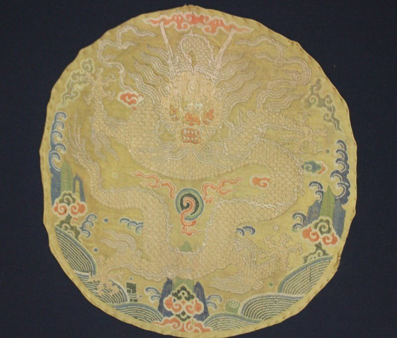 Chinese Imperial Brocade, c.1750,