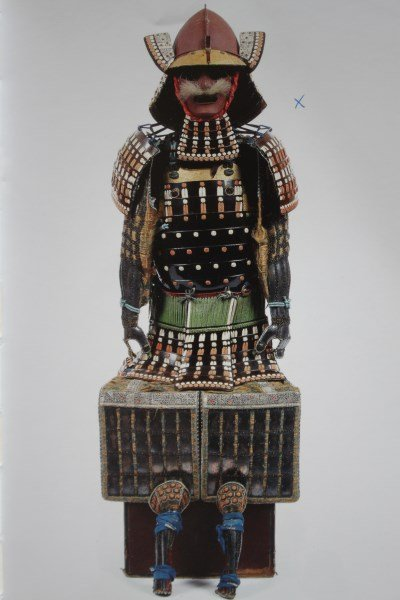 19th Century Japanese Brown Lacquer Armour with