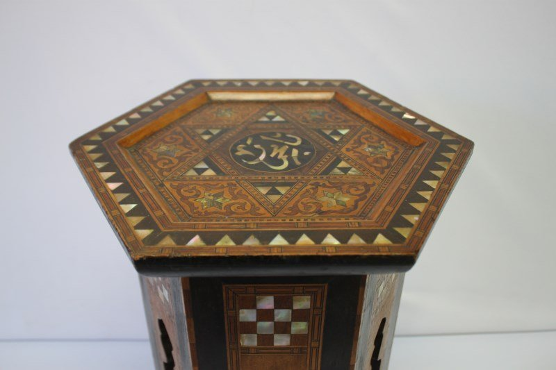 Beautiful Moroccan Inlaid Occasional Table, - 2