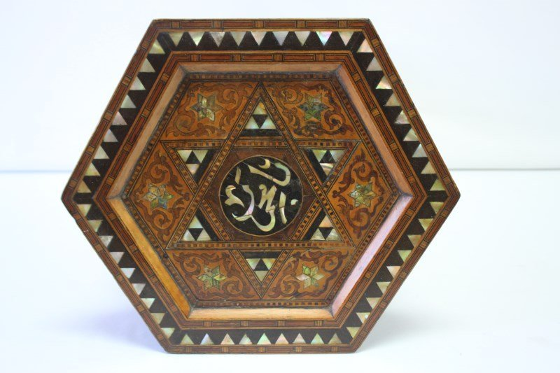 Beautiful Moroccan Inlaid Occasional Table, - 6