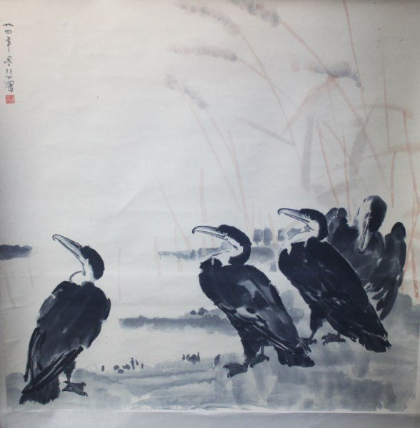 Good Chinese Scroll,