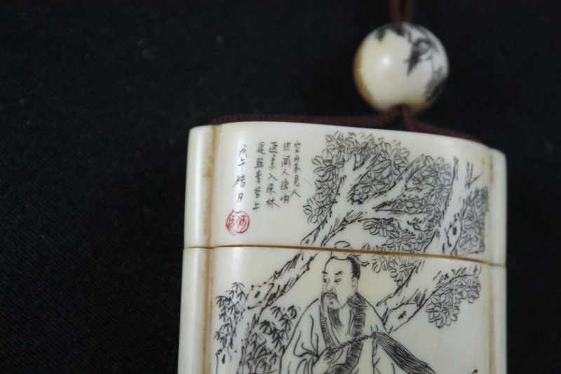 Japanese Ivory Shishi-Mai, Karakuri-Netsuke, - 3