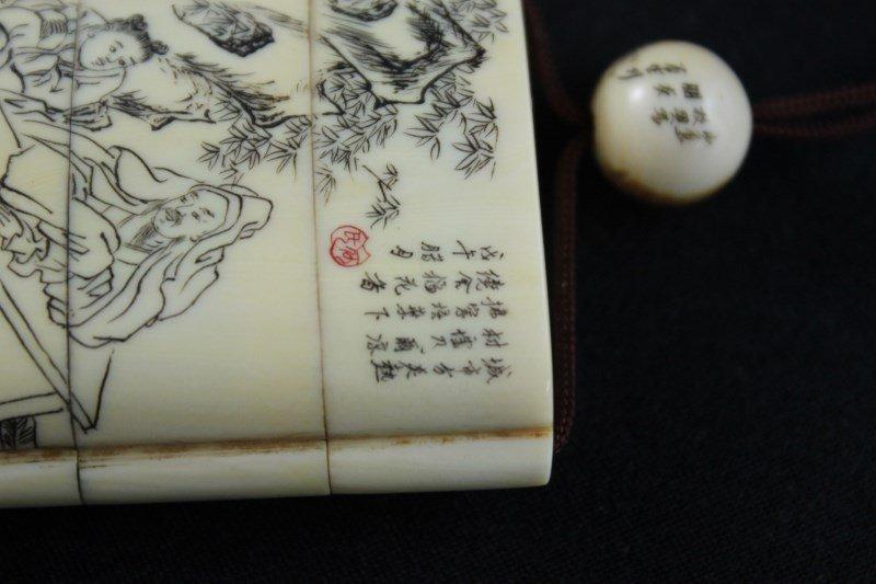 Japanese Ivory Shishi-Mai, Karakuri-Netsuke, - 5