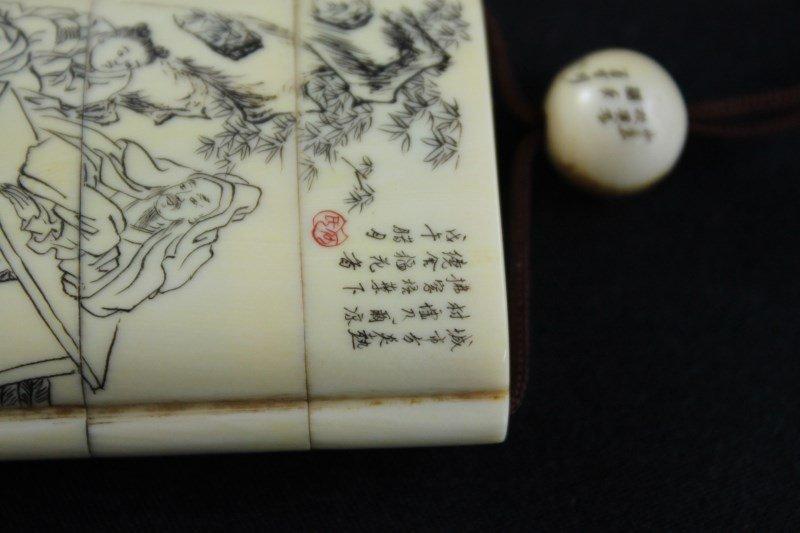 Japanese Ivory Shishi-Mai, Karakuri-Netsuke, - 6