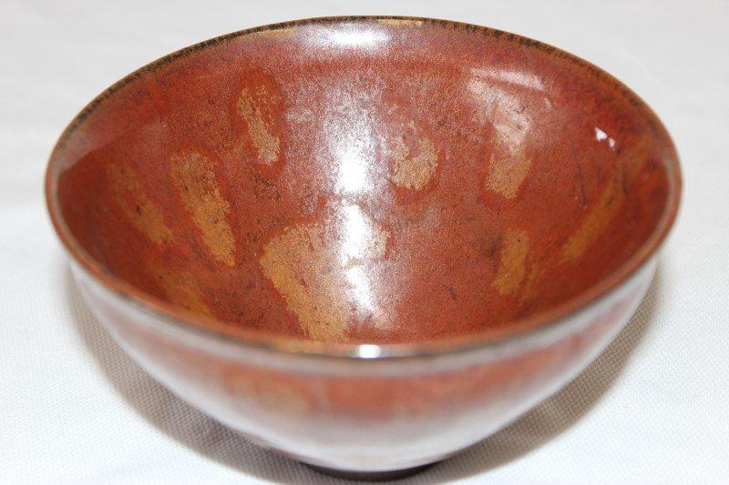 Chinese Glazed Bowl,