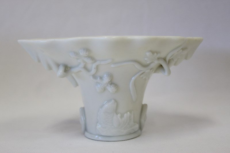 Chinese Blanc De Chine Libation Cup,
