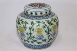 Small Chinese Porcelain Jar and Cover,