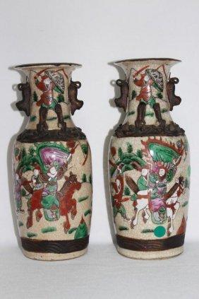 Pair Of Chinese Famille Vert Vases,