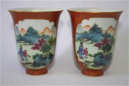 Pair of Chinese Flared Porcelain Tea Bowls
