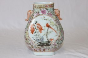 Chinese Porcelain Moon Flask,