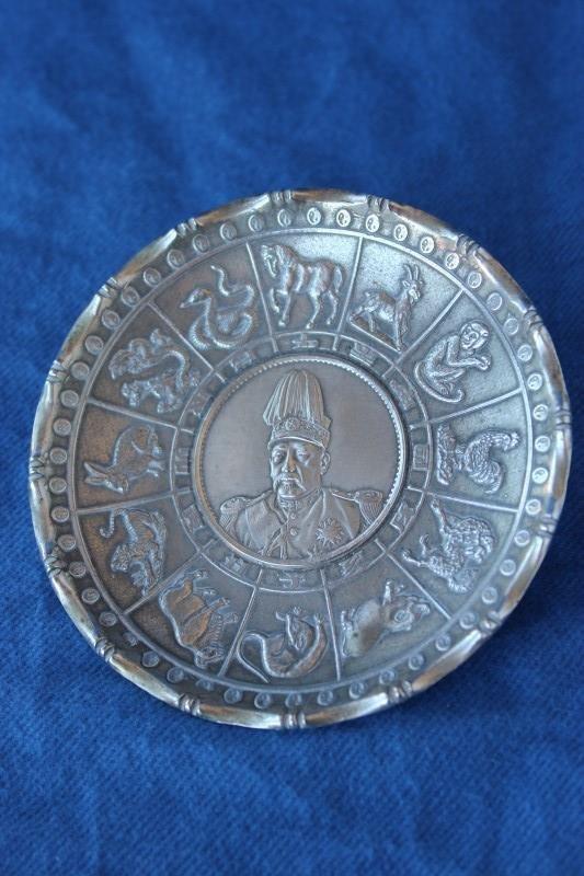 Chinese Silver Zodiac Coin Dish,