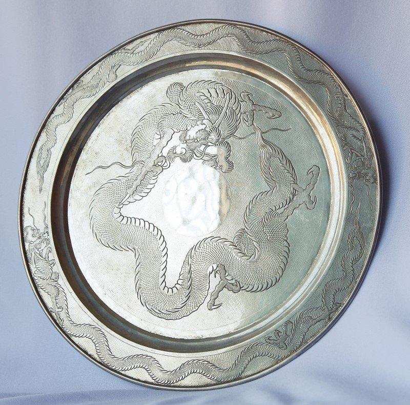 Chinese Silver Circular Dragon Salver,