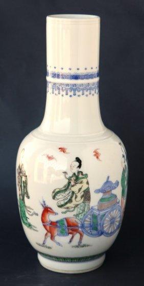 Chinese Porcelain Mallet Vase,