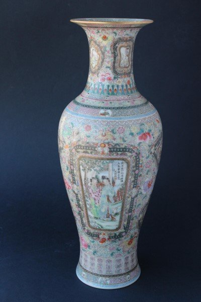 Very Fine Chinese Porcelain Vase,