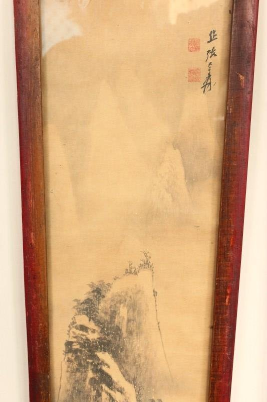 Four Chinese Panels, - 4