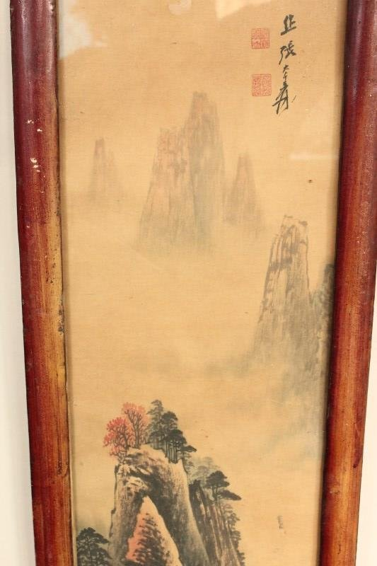 Four Chinese Panels, - 6
