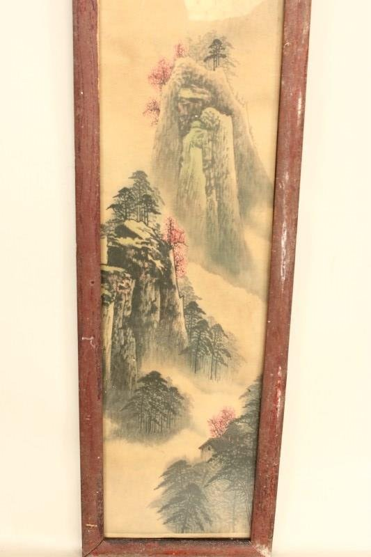 Four Chinese Panels, - 9