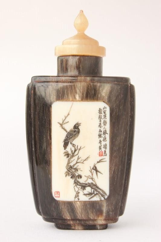 Chinese Ox Horn Snuff Bottle and Stopper,