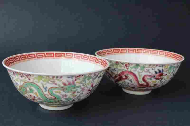 Pair of Chinese Porcelain Bowls,