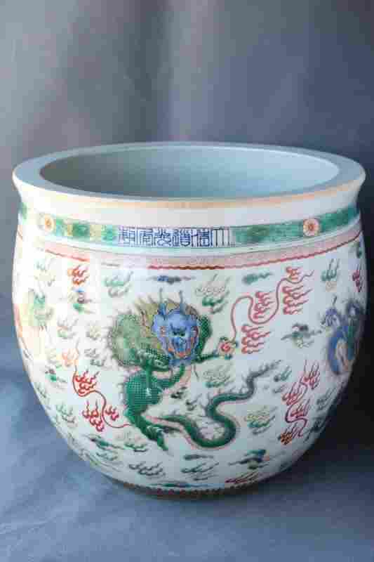 Chinese Porcelain Jardiniere,